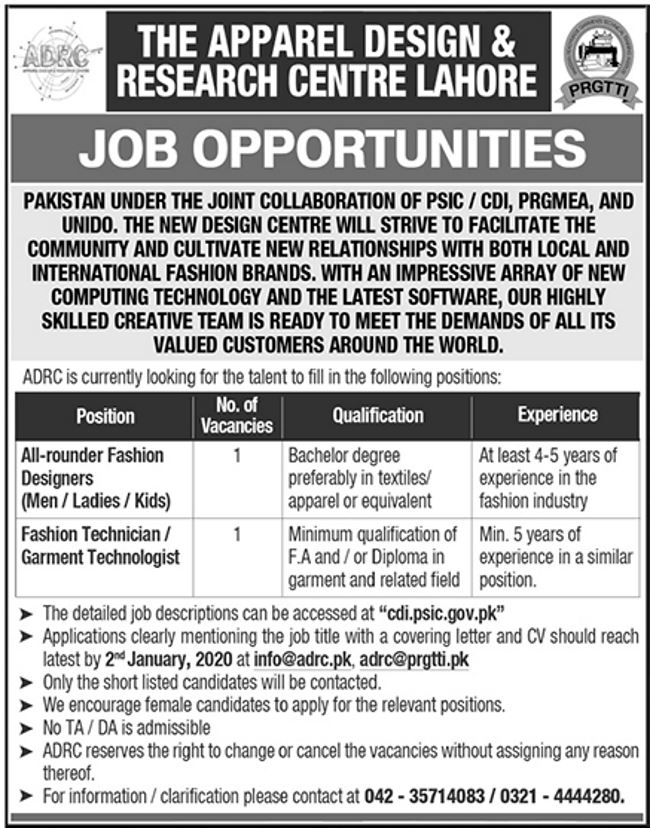 Apparel Design Research Center Lahore Jobs 2019 For Fashion Designers Fashion Technician Vacancies On 23 December 2019 Paperpk Jobs
