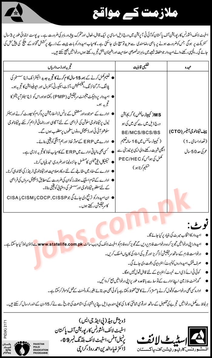 State Life Insurance Corporation of Pakistan Jobs 2019 for ...