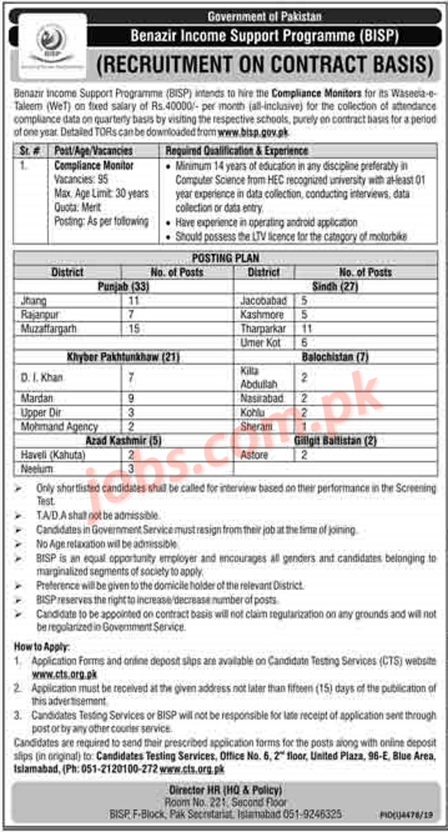 bisp-2-dn Online Job Form Registration on camp ondessonk, coming soon, department education, button clipart, form smit, for middle school, portal for, new company, is now open,
