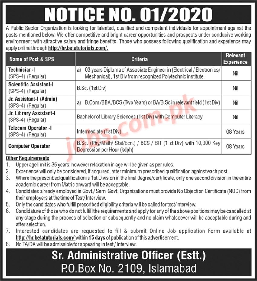 po2109-nw Job Application Form Paec on part time, free generic, blank generic,