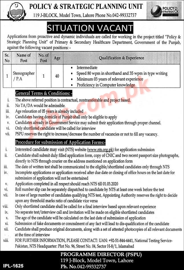 pspu-exp Job Application Cv Form on print out, sample words, letter format, form for,